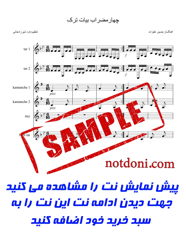 56859d96-703a-4ed3-9fc0-03bbf94869c3_دمو.jpg