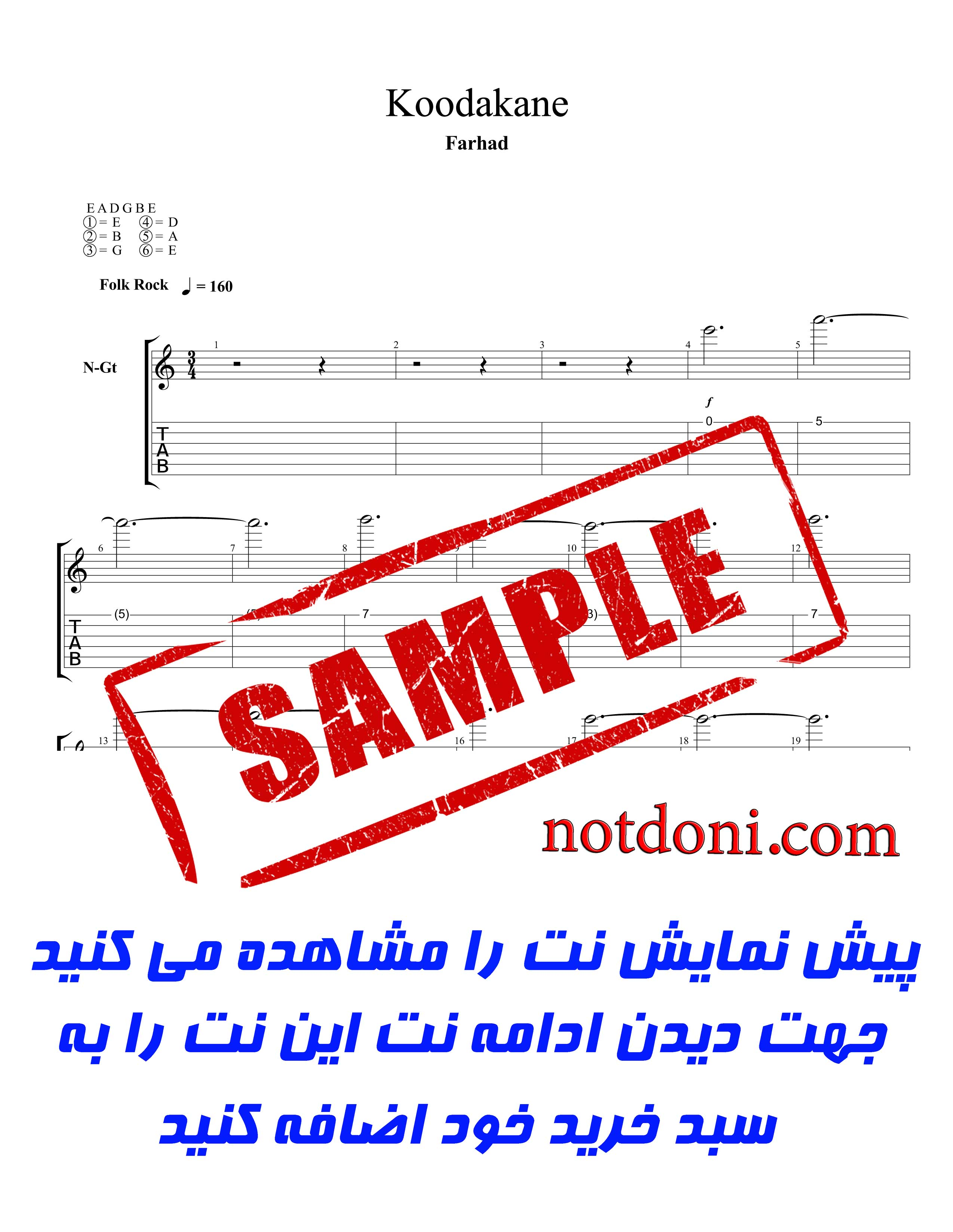 6ab5b2d8-10b4-4ce8-b3b5-067af928d1b5_دمو1.jpg