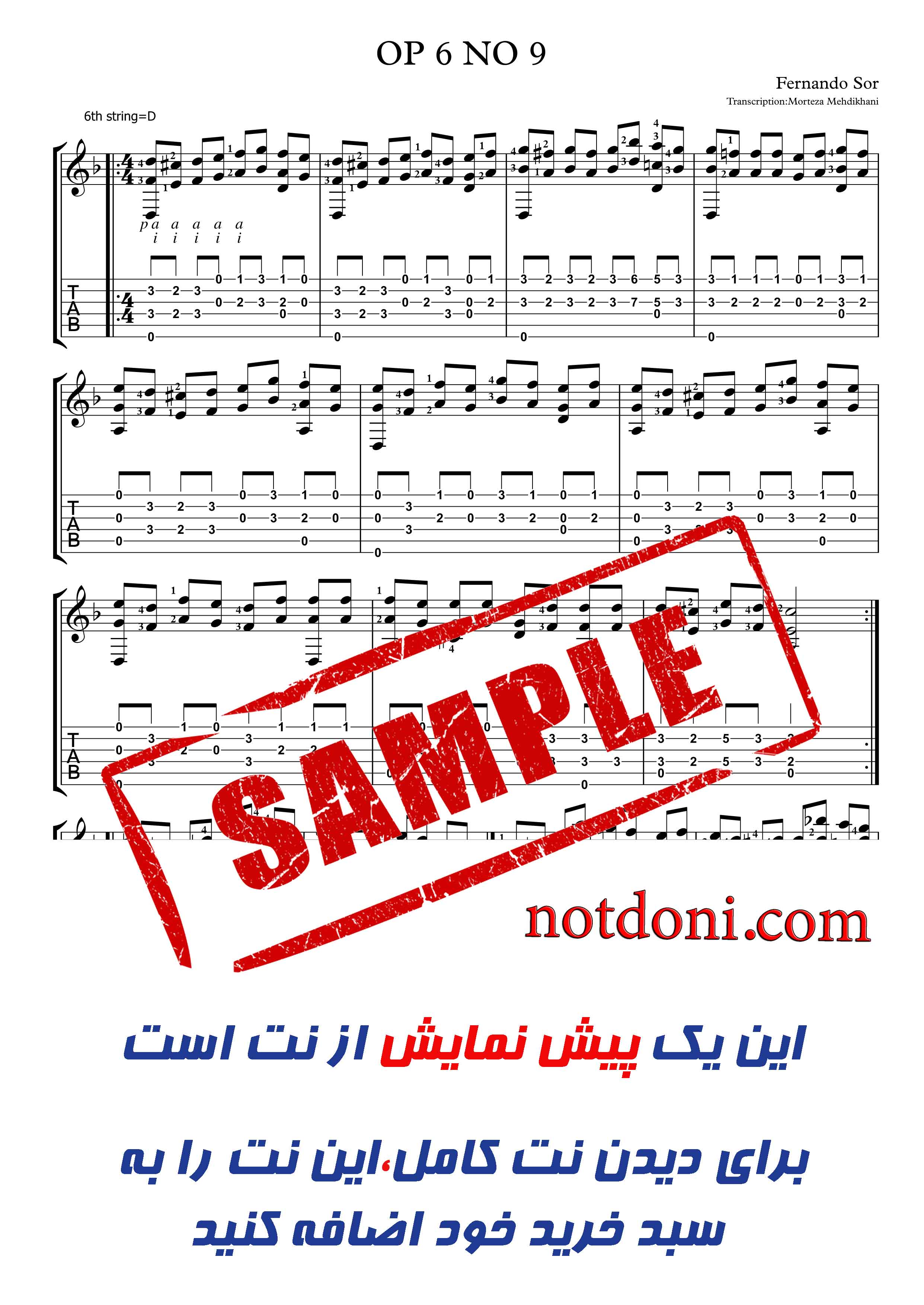 930e7264-5771-4b8a-b9f5-daad1695902c_نت-آهنگ.jpg