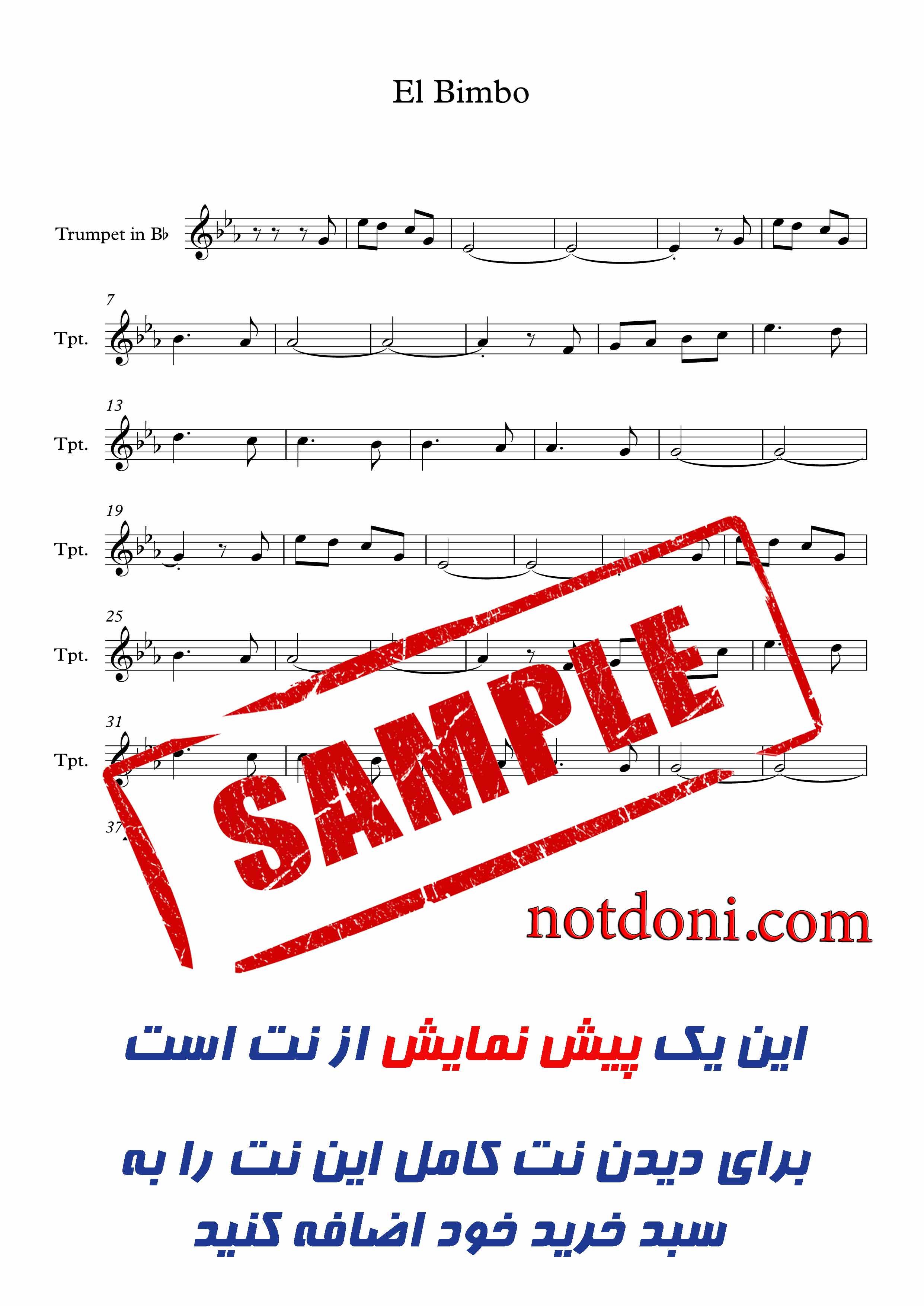 9569d0ee-532b-47c3-94f2-e8de39d4a4f4_نت-آهنگ-ال-بیمیو.jpg