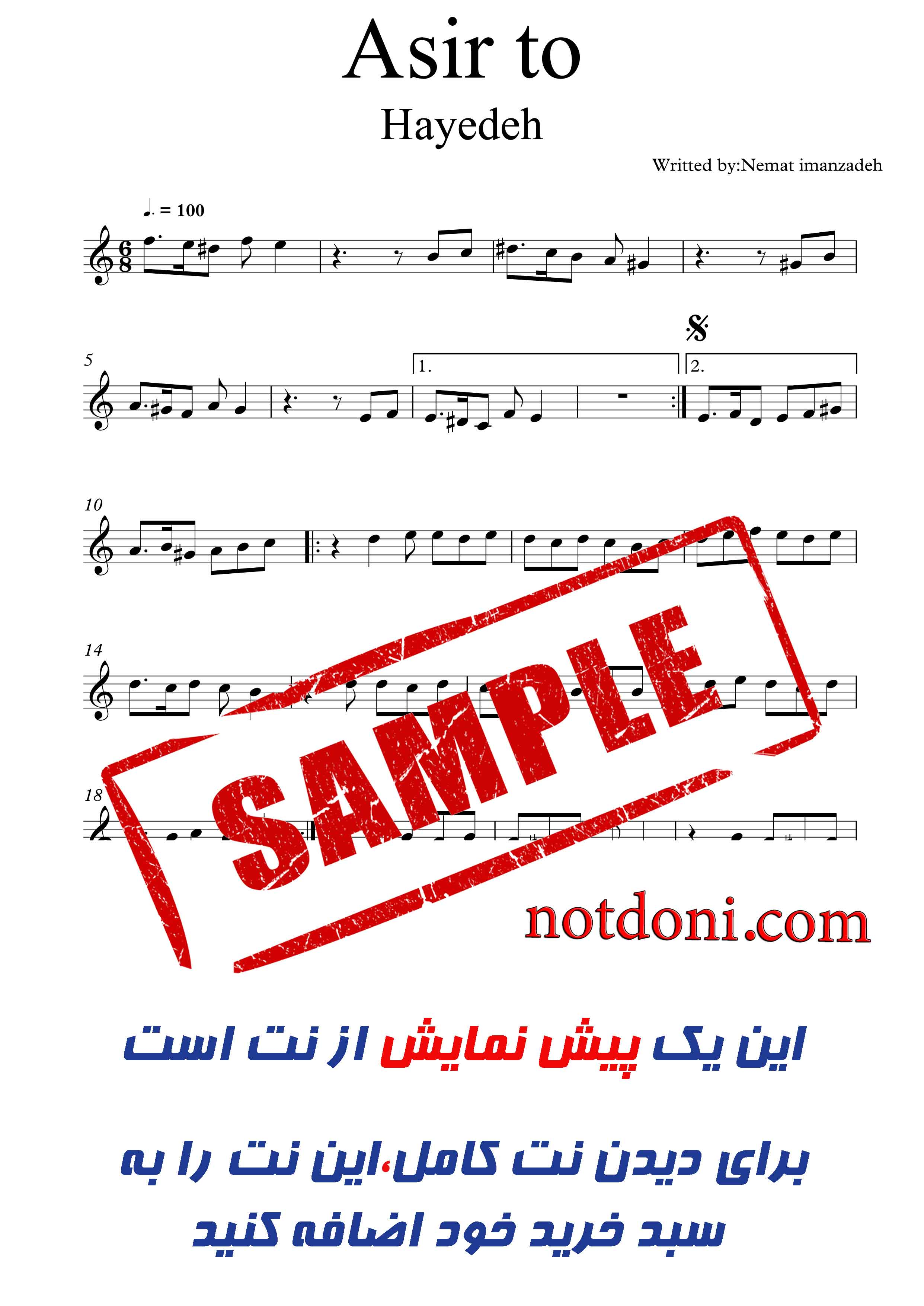 9fb3e40a-0957-4e1a-a683-4ba5fac0712c_نت-آهنگ.jpg