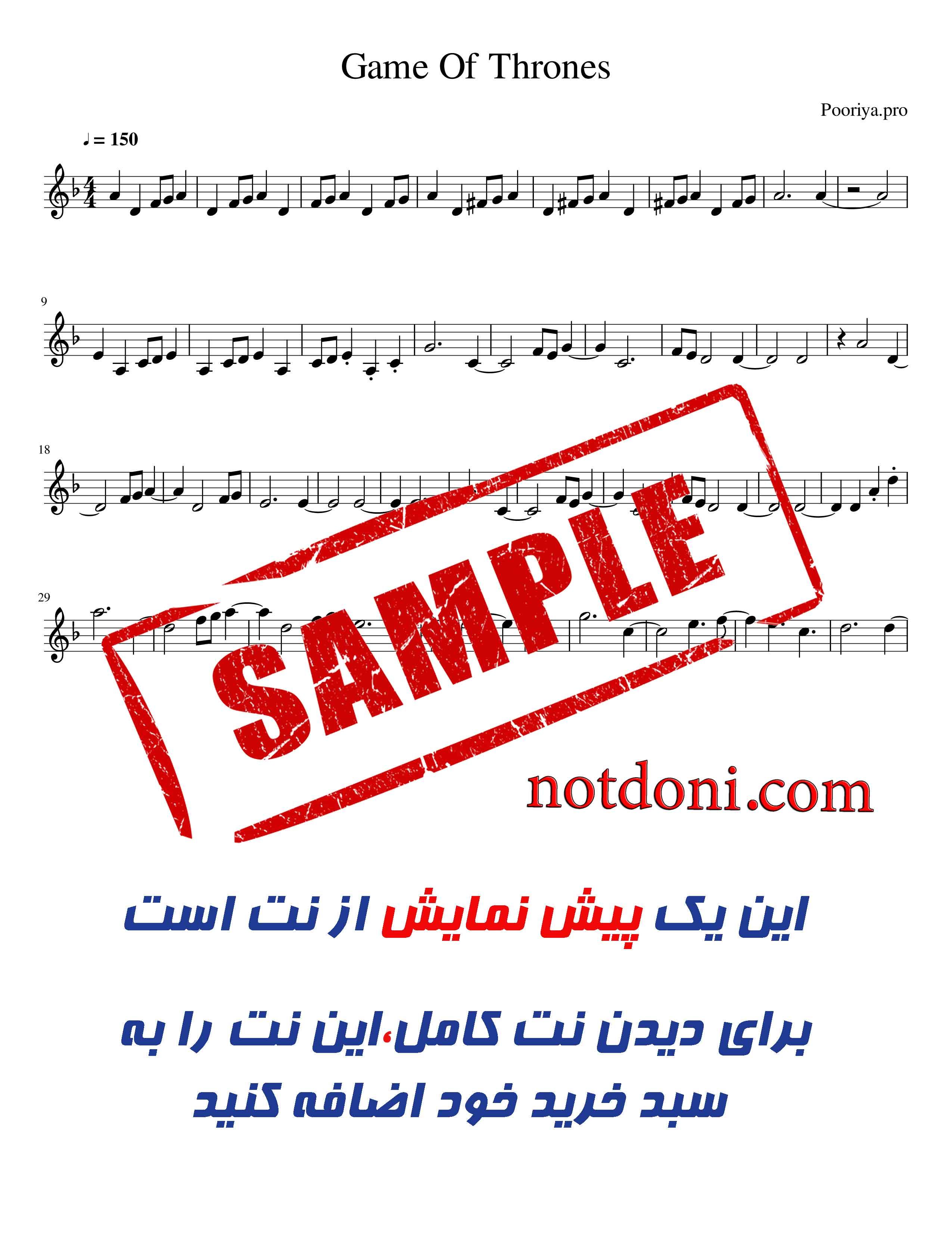a0a1cfe0-4224-4f48-bacd-ee93a804ed33_دمو.jpg