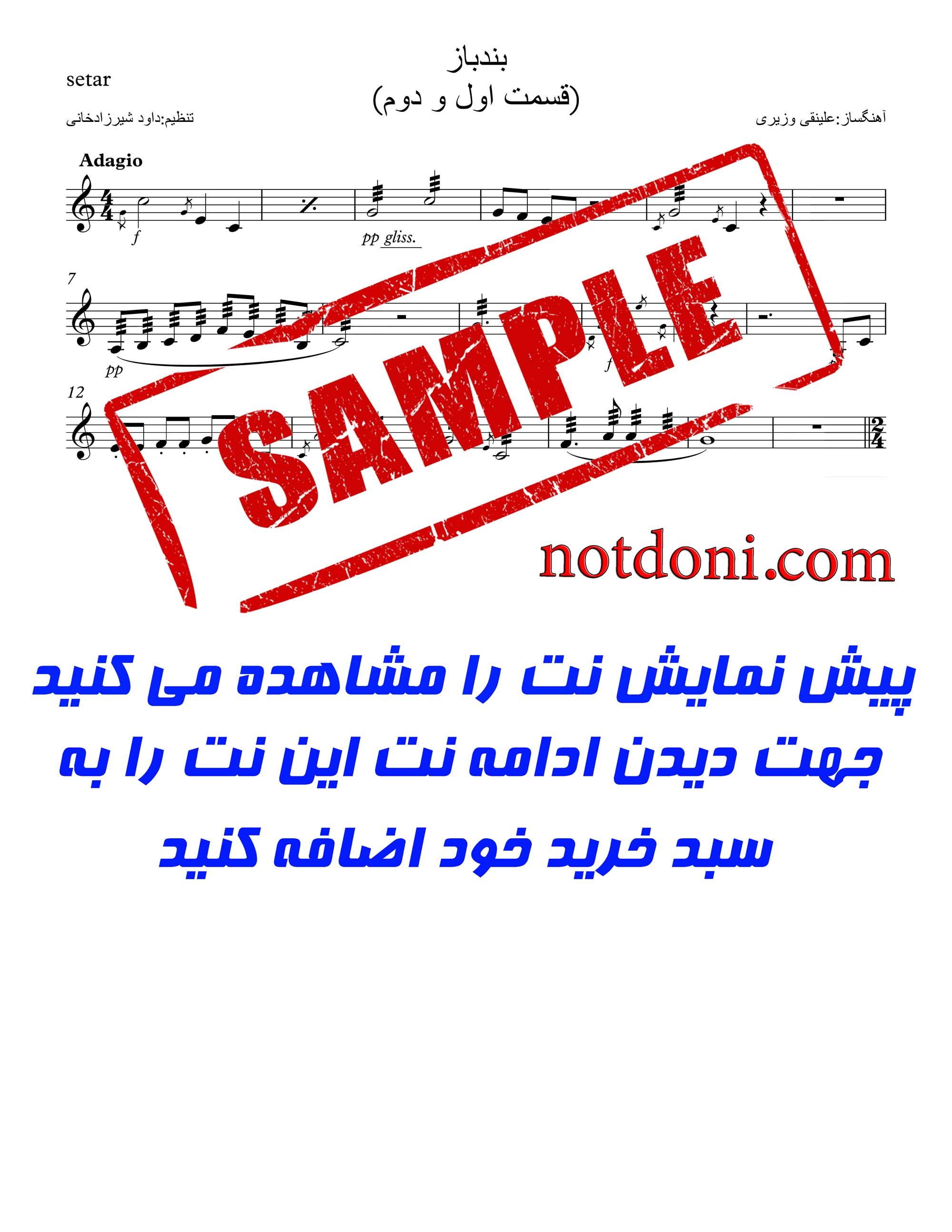 a9186b1e-0890-42fa-8b1d-3e644bd3d77e_دمو4.jpg