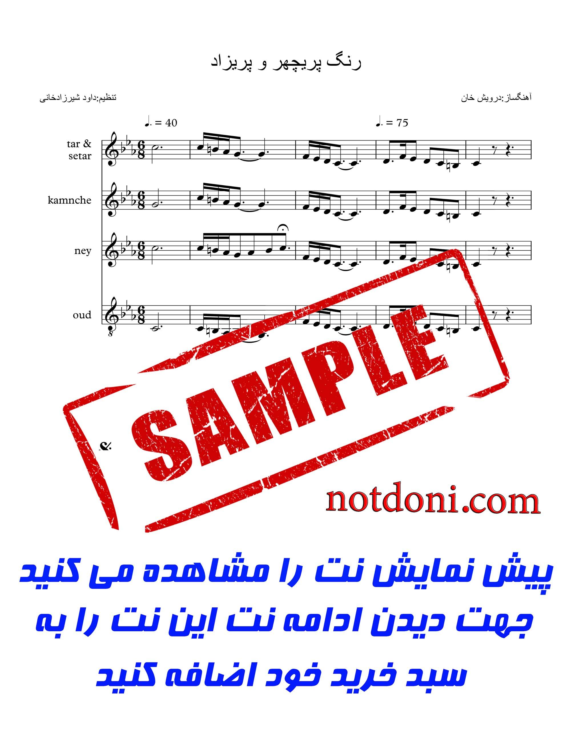 aacb6486-2125-4a5b-934e-695b3b19ccea_دمو5.jpg
