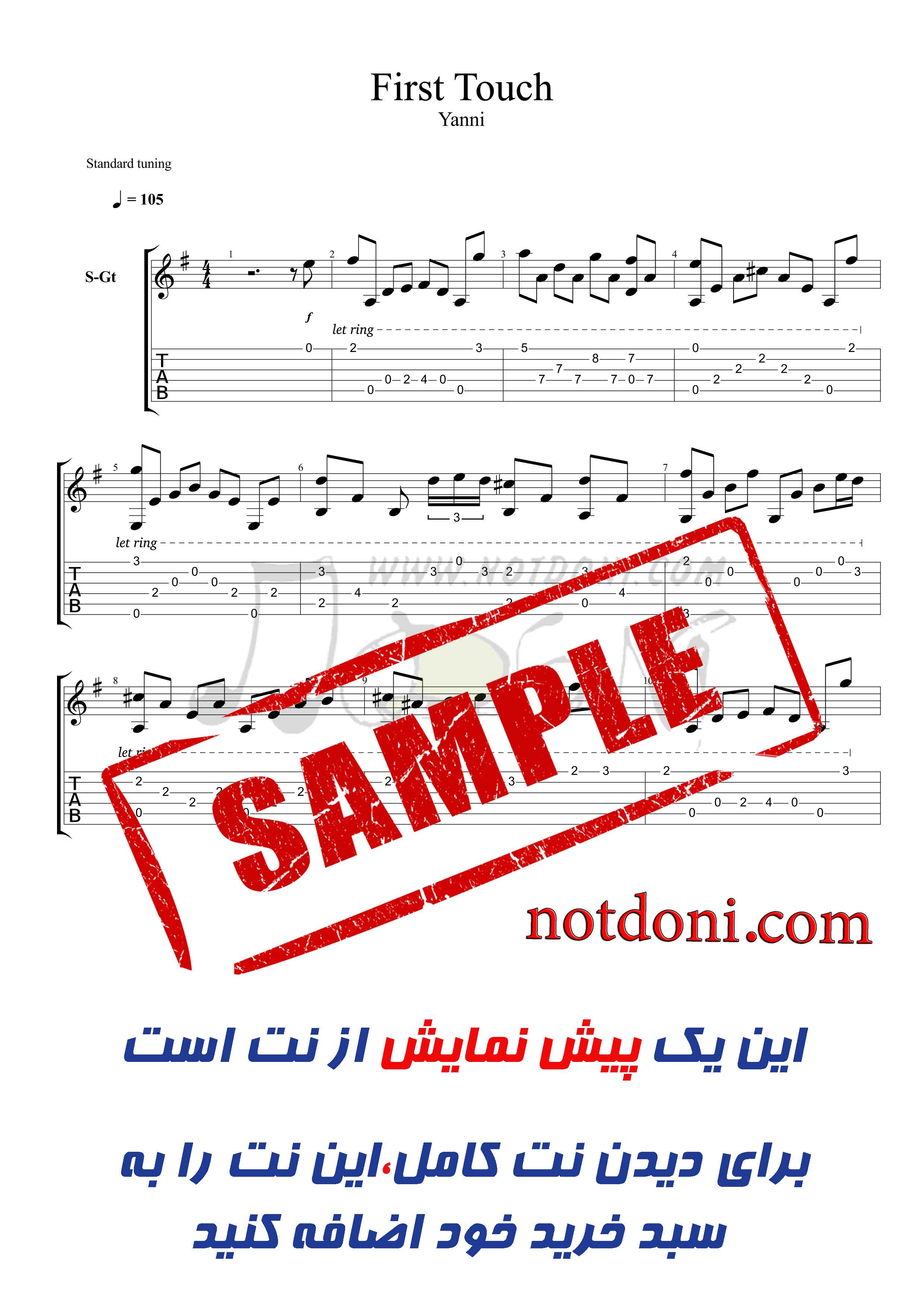 be6fa3d7-acc1-43e4-b10c-9506f9f4f3e7_دمو.jpg