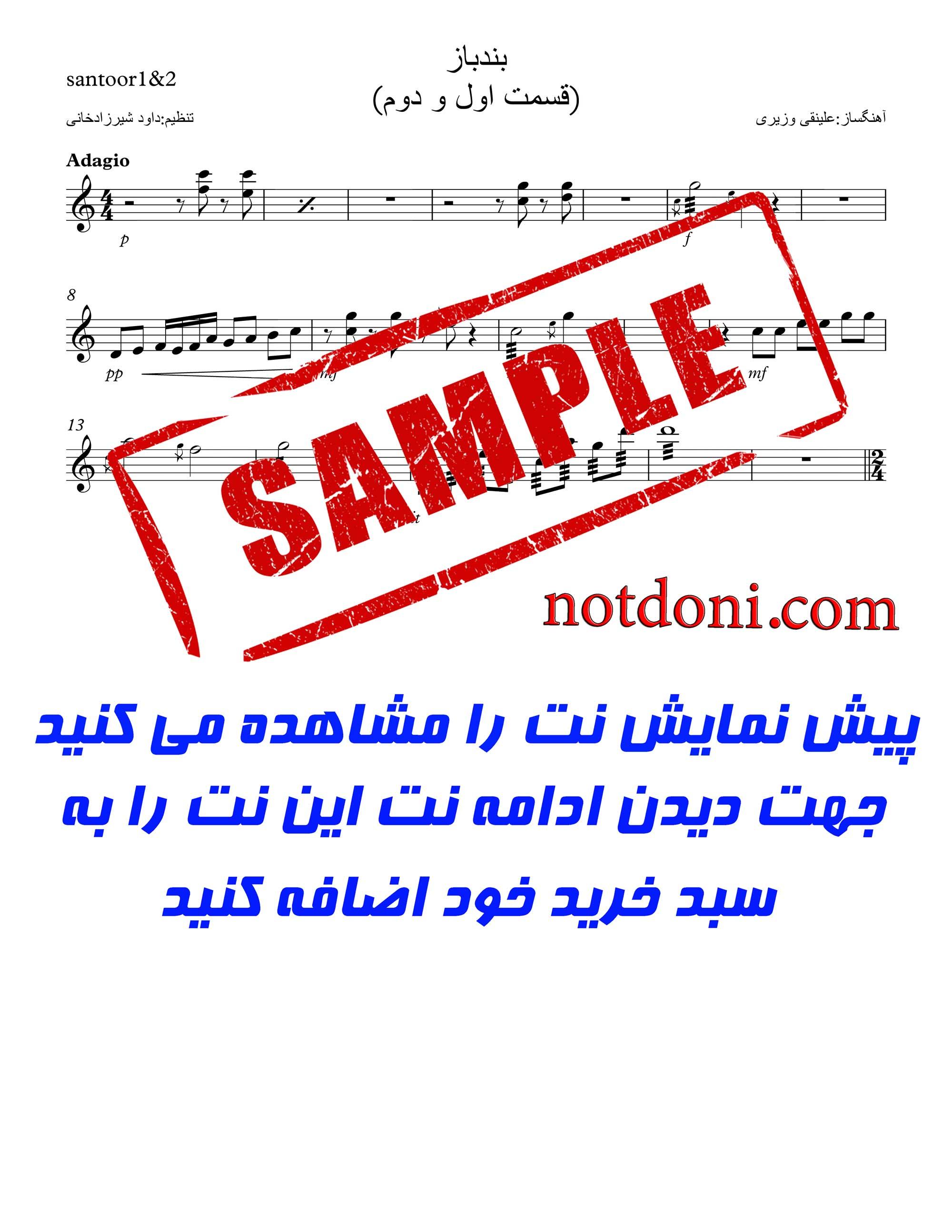 f00d63b5-a032-43cc-83c4-b7fc57bc77dd_دمو3.jpg