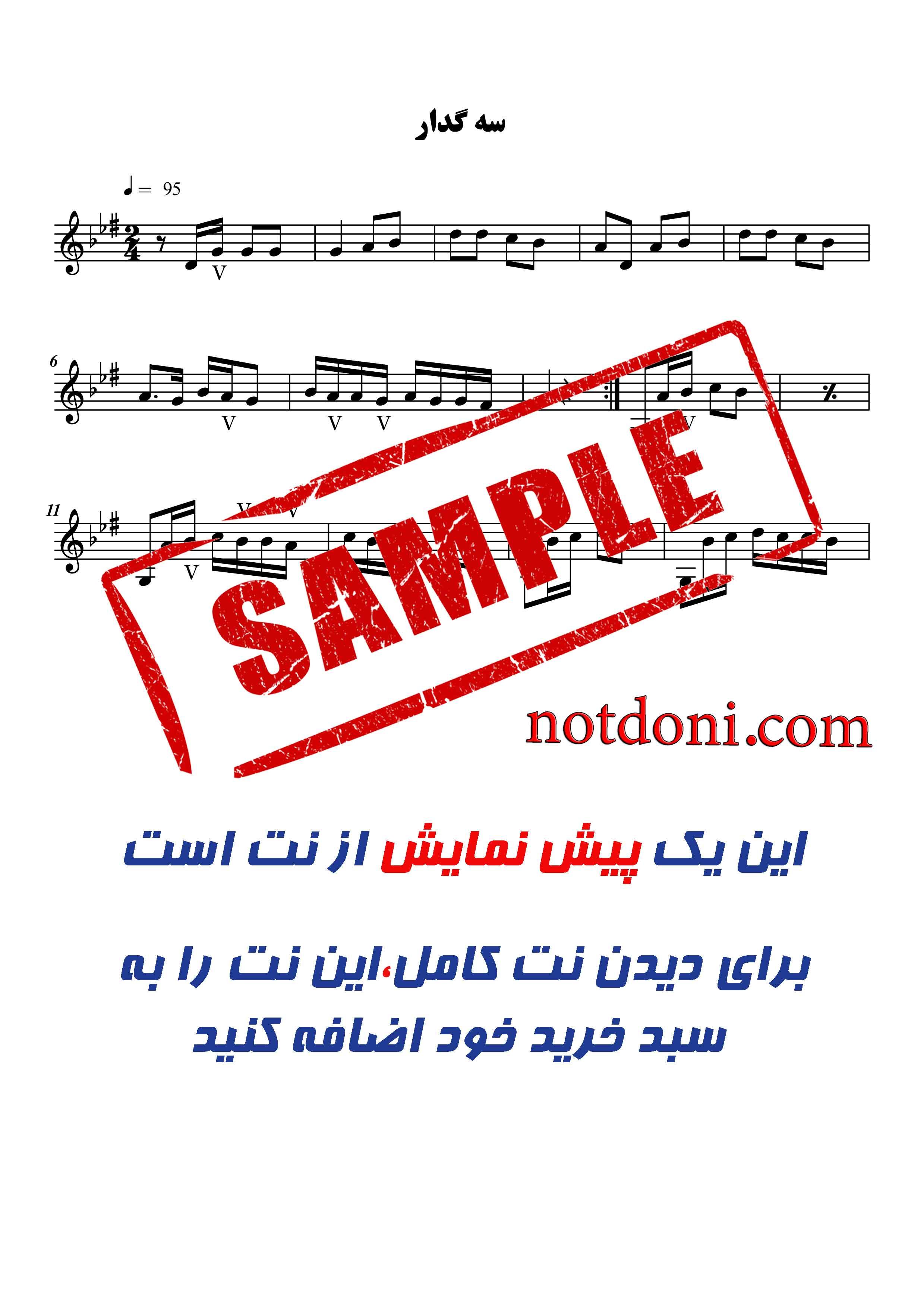 f75177e2-5126-43f3-b1c2-4a71399a1e34_دمو.jpg