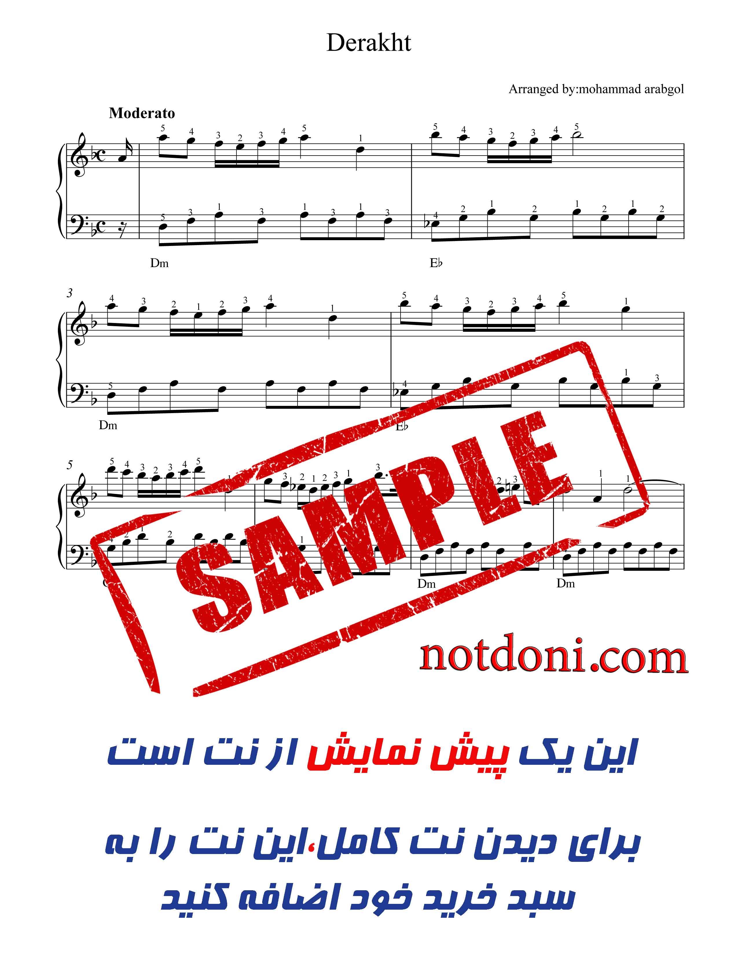 f9a16ad0-2e6e-4660-b1ce-3b463c6212ec_نت-آهنگ.jpg