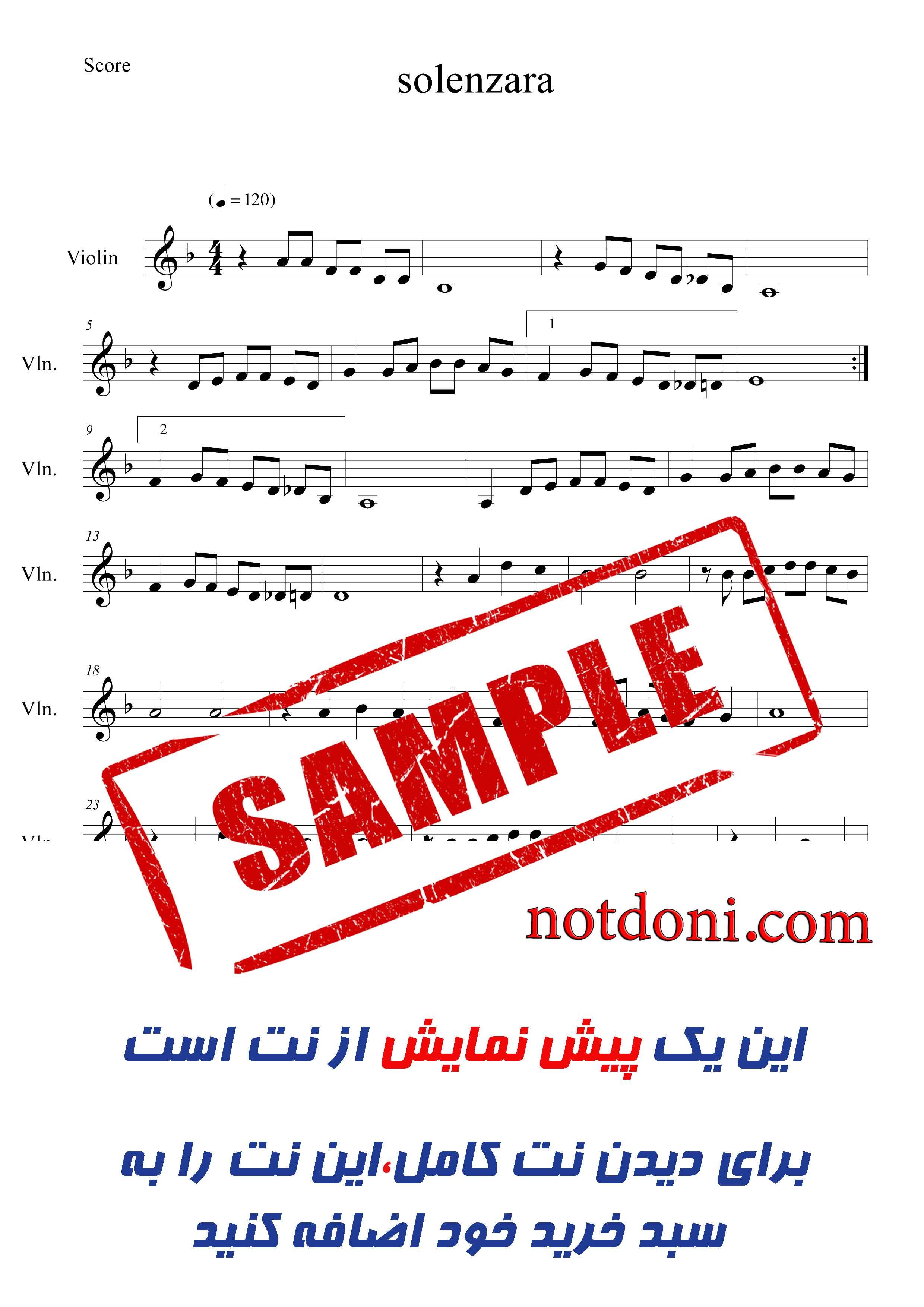 fa11a8e7-4d0f-4a3e-8db3-b506083cc993_نت-آهنگ.jpg